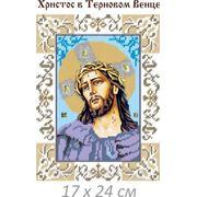 Иисус в Терновом Венце фото