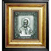 Икона Святой Преподобный Иоан Кронштадтский фото
