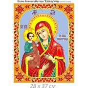 Богородица Троеручица фото
