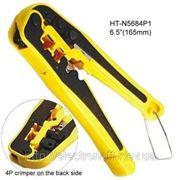 Обжимной инструмент HT-N5684P1 фото