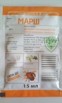 марш инсектицид инструкция - фото 8