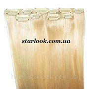Мини-набор натуральных волос на заколках 52 см. Оттенок №613. Масса: 70 грамм. фото