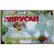 Вирусан (50гр на 10доз)Агробиопром.Россия.
