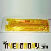 Апифит(10 пластин по 100 мг.флювалината)Сочи.