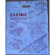 Пакеты ПВД с вырубной ручкой DKS