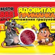 ВЕСТА-888 фото