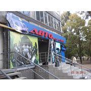Монтаж и демонтаж рекламных конструкций фото
