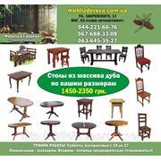 Изготовление мебели для баров кафе ресторанов из дерева фото