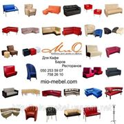 Мебель для кафе, баров, ресторанов в наличии и под заказ. фото