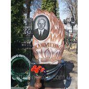 """Гранитный памятник """"Пламя красное"""" фото"""