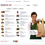 Продуктовый интернет магазин ТукТук — доставка на пятой фото