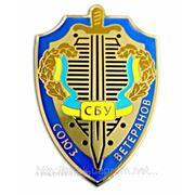 Значки в Киеве фото