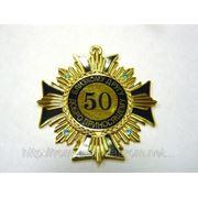 Ордена на заказ фото