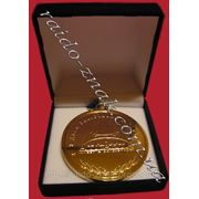 Изготовление медалей, памятные, подарочные медали фото