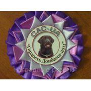 Наградные розетки для выставки собак и кошек фото