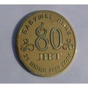 Юбилейные монеты из золота фото