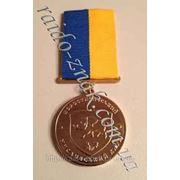 Изготовление нагрудных медалей под заказ. фото