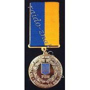 Памятная нагрудная медаль.