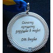 Медали из серебра фото