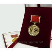 """Медаль юбилейная """"Лига"""", изготовление под заказ фото"""