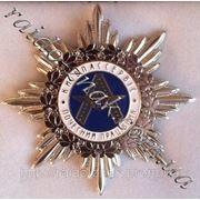 Нагрудный знак «Почєсний працівник» Київпассєрвіс 1 и 2 степень. фото