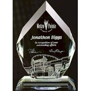 Награда из стекла с гравировкой