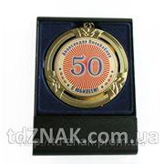 Медаль с гравировкой фото