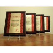 Сертификаты на металле фото