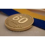 Юбилейные медали из золота фото