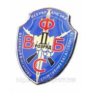 Федерація Багатоборств України фото
