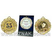 Медаль юбилейная под заказ