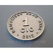 Юбилейные монеты из серебра фото