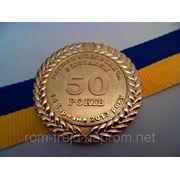 Медали золото