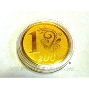 Монеты из золота фото