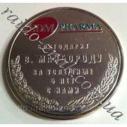 Изготовление подарочных, юбилейных медалей. фото