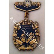 Изготовление нагрудных знаков. Нагрудный знак «Почєсний пєкар України».
