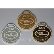 Монеты с лого