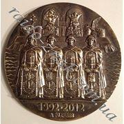 Настольные медали,подарочные медали,изготовление под заказ. фото