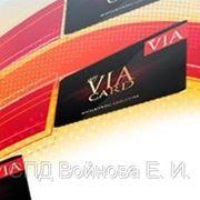 Дисконтна картка ViaCard фото