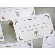 Банкетные карточки. фото