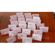 Рассадочные карточки. фото