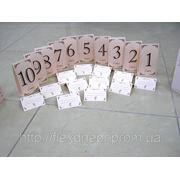 Банкетные карты и номера столов. фото