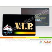 Пластиковые карты VIP, вип карты пластиковые фото
