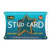 Дисконтная карточка studcard (www.studcard.com.ua). фото