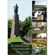 Плакат на фотобумаге, глянец 250гр/м, 800х1200, формат А0 фото