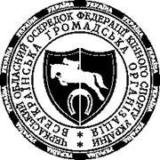 Печать для Общ. организации фото