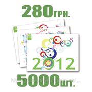 Календарь карманный (70х100мм)_тираж 5000 шт._плотность 250_цветность 4+4 фото