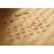 Карманный календарь 70х100 1000 шт 250 грн/м.кв односторонняя печать 104 грн фото