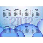 Карманные календари Одесса фото