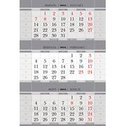 Квартальный календарь фото
